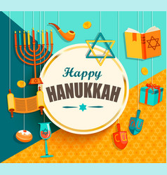 hanukkah card with golden frame vector image