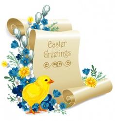 Easter vintage background vector image vector image