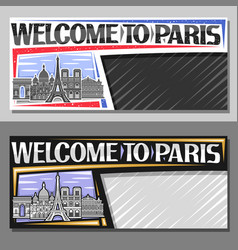 layouts for paris vector image