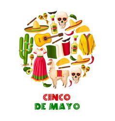 mexican holiday card of cinco de mayo fiesta party vector image