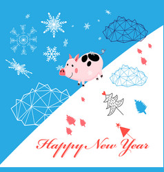 new year greeting card with piglet vector image