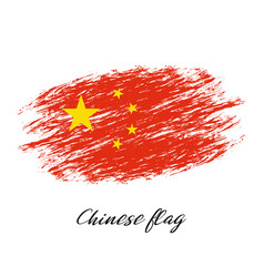 simple chinese flag grunge flag made in china vector image