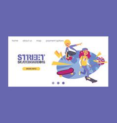skateboard people characters stylish vector image