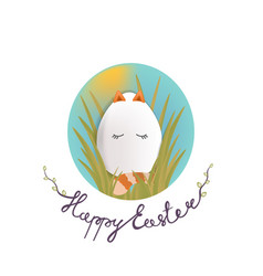 sweet easter egg cat in the grass and oval sky vector image