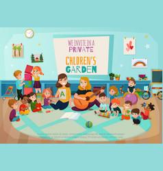 kindergarten poster vector image