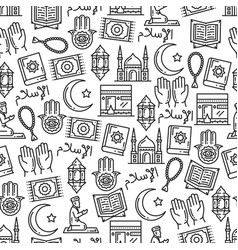 Islam religion and muslim culture icons seamless vector