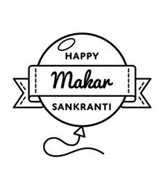happy makar sankranti day greeting emblem vector image