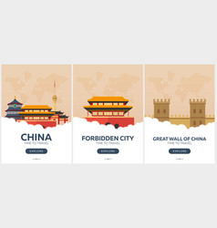 china beijing time to travel set of travel vector image