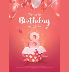 Celebrating 8 years birthday 3d vector