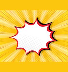 blank boom splash label comic book vector image