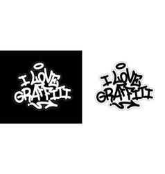 i love graffiti graffiti tag in black over white vector image