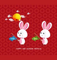 Lantern rabbits of mid autumn festival vector