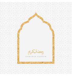 Ramadan kareem islamic design crescent moon and vector
