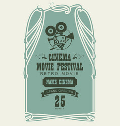 poster for cinema movie festival with old camera vector image vector image