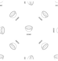 coconut pattern seamless vector image