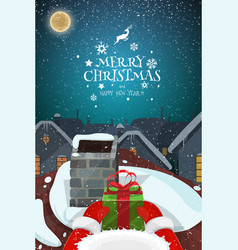 Snowy magical christmas evening landscape vector