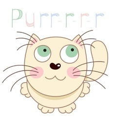 Cartoon smiling gentle beige kitty vector image