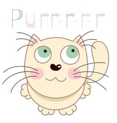Cartoon smiling gentle beige kitty vector