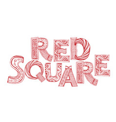 Unique red square lettering vector