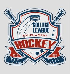 hockey helmet sticks vector image