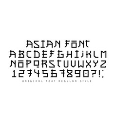Handmade asian and japanese style font vector