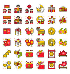 chinest new year related icon set filled style vector image