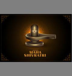 Lord shiva shivling lingam for maha shivratri vector