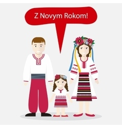 Ukrainians People Congratulations Happy New Year vector image vector image