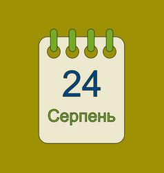 Flat icon on background calendar ukraine vector
