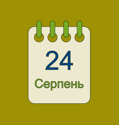 Flat icon on background calendar ukraine39s vector
