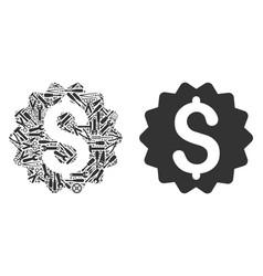 Financial reward seal composition of service tools vector