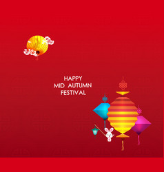 Mid autumn festival background with lantern and vector