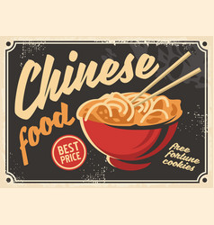 chinese cuisine vintage flyer vector image