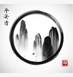 High mountains in black enso zen circle on white vector