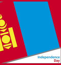 mongolia independence day vector image