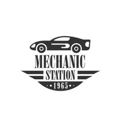 Car Repair Workshop Station Black And White Label vector image