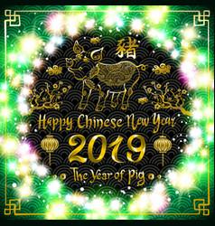 Dark green background happy new year 2019 card vector