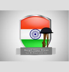 kargil vijay diwas 26th july vector image