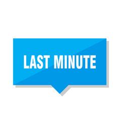 Last minute price tag vector