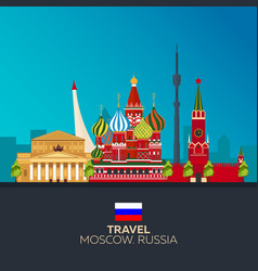 moscow tourism travelling moscow vector image
