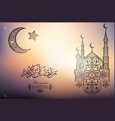 English translate eid mubarak beautiful mosque vector