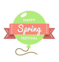 Happy spring festival greeting emblem vector