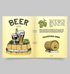 beer classical wooden barrels for logo or emblem vector image