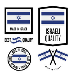 israel quality label set for goods vector image