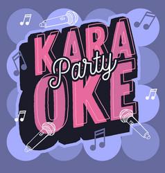 Karaoke party fresh music design vector
