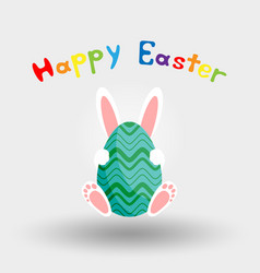 easter bunny with egg icon flat vector image
