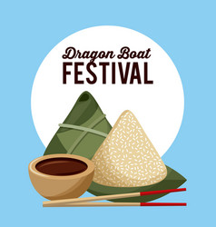 Dragon boat festival rice dumpling food vector
