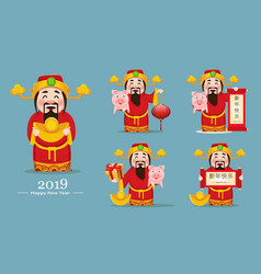 Chinese god of wealth chinese new year vector