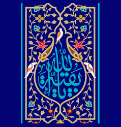 Design islamic posters and banners plus quran vector