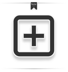 Hospital icon on the white background vector